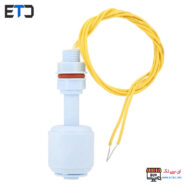 P100-Liquid-Water-Level-Sensor-ectec-2