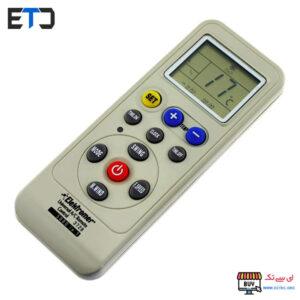 کنترل مادر کولر گازی دو تیکه اسپلیت 5000 مدل A998