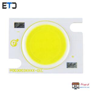 ال ای دی 15 وات سفید مهتابی 30 ولت COB