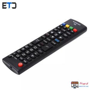 کنترل تلویزیون ال جی AKB کوچک LG AKB