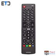 کنترل تلویزیون ال ای دی و ال سی دی ال جی LG LED & LCD