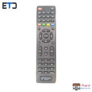 starsat-2040-remote-control-replaced-ectec-1