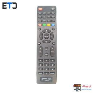 starsat-2040-remote-control-replaced-ectec-1