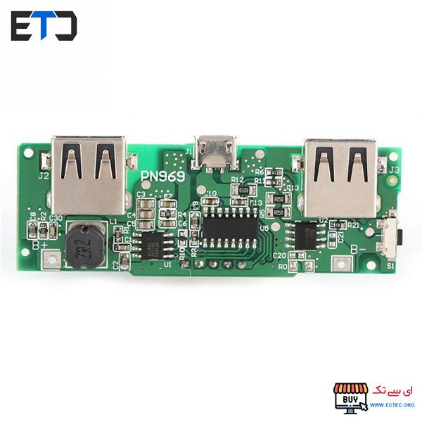 ماژول پاور بانک دو کاناله 2 آمپر با ورودی میکرو USB مدل PN969