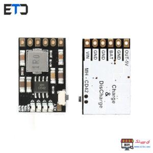 ماژول کنترل شارژ و دشارژ باتری لیتیومی تک سل با نشانگر درصد شارژ MH-CD42