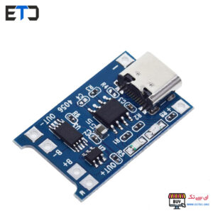 ماژول شارژر باتری لیتیومی Tp4056 با رابط USB TYPE-C