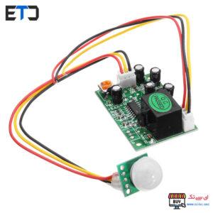ماژول تشخیص حرکت PIR مدل JL-286 به همراه رله و سنسور PIR