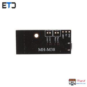 ماژول آمپلی فایر با بلوتوث MH-M38