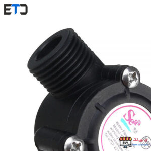ماژول فلو جریان آب YFS201 Water Flow Sensor