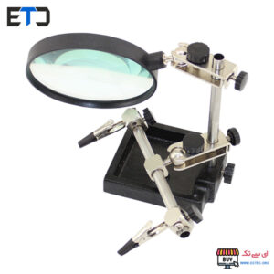 ذره بین و گیره برد های الکترونیکی ZD-10