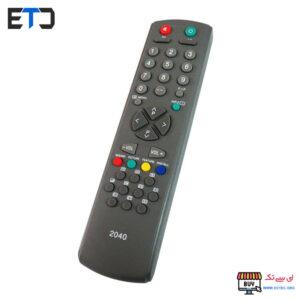 ریموت کنترل تلویزیون وستل 2040 Vestel