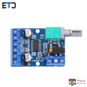Audio-Amplifier-Module-DY-AP3015-Ectec-4