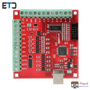 CNC-MACH3-CONTROLER-ECTEC-6