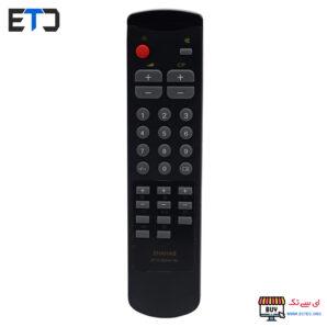 کنترل تلویزیون شهاب Shahab BF14