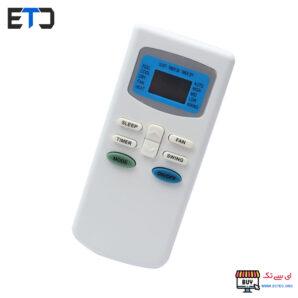 کنترل کولر گازی تی سی ال TCL