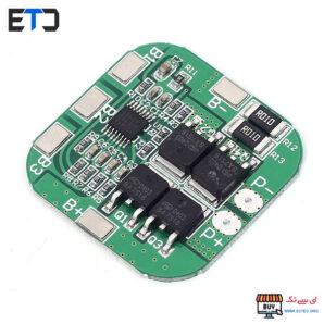 ماژول محافظت و کنترل شارژ باتری لیتیومی 4 سل 20 آمپر مربعی HX-4S-D20