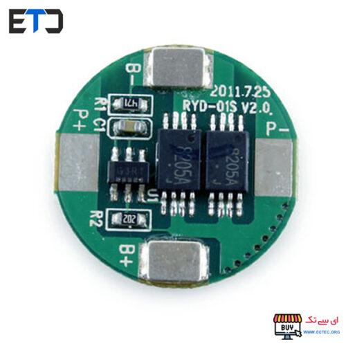 ماژول کنترل و محافظ شارژ باتری تک سل 3.7 ولت 7 آمپر
