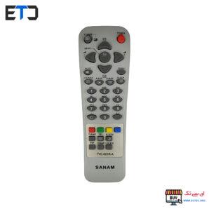 کنترل تلویزیون صنام TVC-021R-A دکمه بالا SANAM