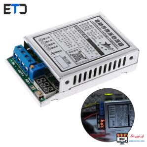 ماژول رگولاتور افزاینده و کاهنده 5 آمپر با نمایشگر Automatic Voltage Regulator